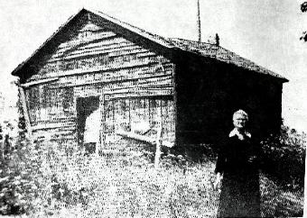 Early Picture of School House in Flynn